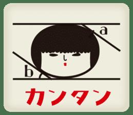 KOKESHIAIKO SEASON3 sticker #2506629