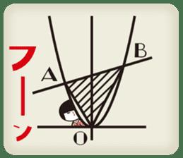 KOKESHIAIKO SEASON3 sticker #2506630