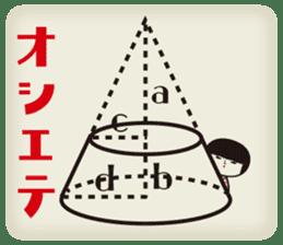 KOKESHIAIKO SEASON3 sticker #2506632