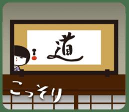 KOKESHIAIKO SEASON3 sticker #2506634