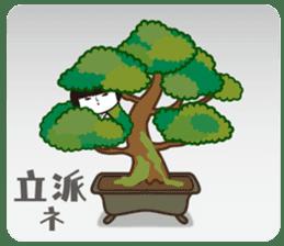 KOKESHIAIKO SEASON3 sticker #2506638