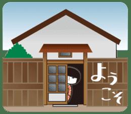 KOKESHIAIKO SEASON3 sticker #2506640