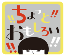 KOKESHIAIKO SEASON3 sticker #2506641