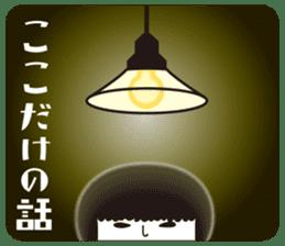 KOKESHIAIKO SEASON3 sticker #2506642