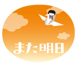 KOKESHIAIKO SEASON3 sticker #2506644