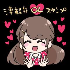 Tohoku aomori tsugaru dialect girl