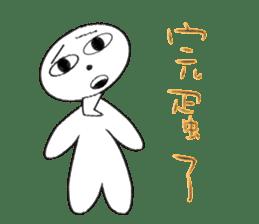 Pinky Life sticker #4642668