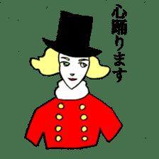 Rococo Rococo sticker #4797733