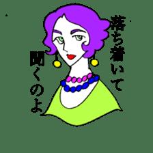 Rococo Rococo sticker #4797755