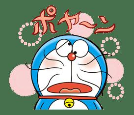 Doraemon's Many Emotions sticker #19962