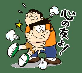 Doraemon's Many Emotions sticker #19972