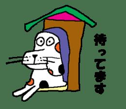 Of calico dog Santaro sticker #6002345