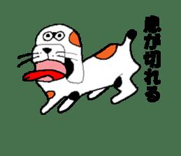 Of calico dog Santaro sticker #6002346
