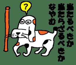 Of calico dog Santaro sticker #6002348