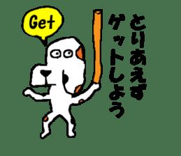 Of calico dog Santaro sticker #6002349