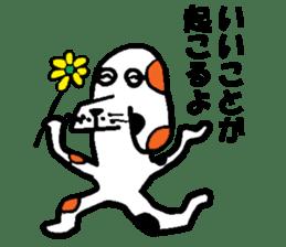 Of calico dog Santaro sticker #6002350