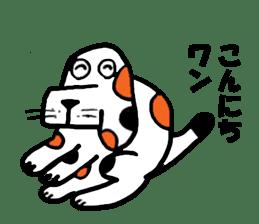 Of calico dog Santaro sticker #6002351