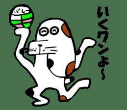 Of calico dog Santaro sticker #6002353