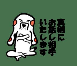 Of calico dog Santaro sticker #6002361