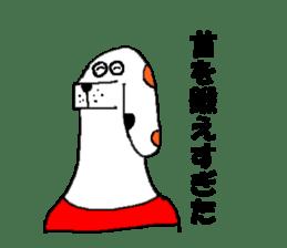 Of calico dog Santaro sticker #6002368