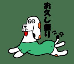 Of calico dog Santaro sticker #6002369