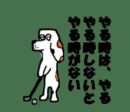 Of calico dog Santaro sticker #6002375