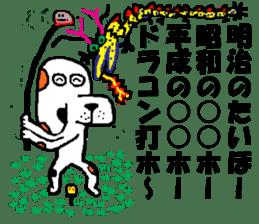 Of calico dog Santaro sticker #6002377