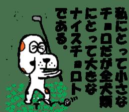 Of calico dog Santaro sticker #6002378