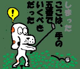 Of calico dog Santaro sticker #6002379