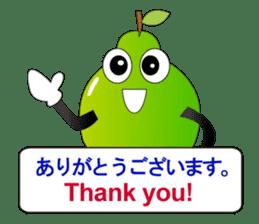 Japanese and English3 sticker #6939383