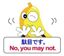 Japanese and English3 sticker #6939390