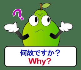 Japanese and English3 sticker #6939391