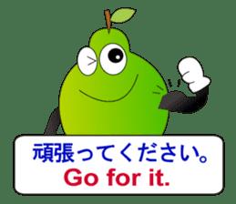Japanese and English3 sticker #6939399