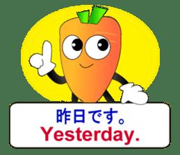 Japanese and English3 sticker #6939403