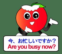 Japanese and English3 sticker #6939407