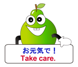 Japanese and English3 sticker #6939412