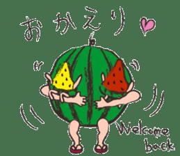 Funny suikachan sticker #6988287