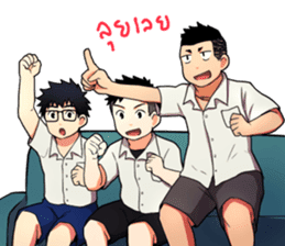 Thai Student Boys 3 Colors sticker #7036487