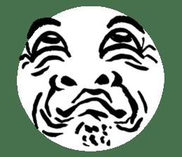Mischievous face sticker #7183684