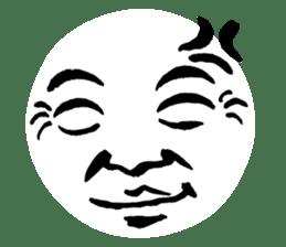 Mischievous face sticker #7183685