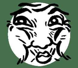 Mischievous face sticker #7183691
