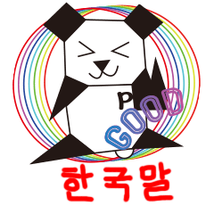 kakupanda sticker korean