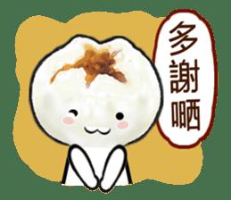 Cha Siu Bao Man (Hong Kong Cantonese) sticker #8469355