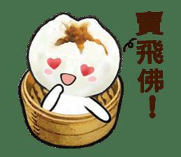 Cha Siu Bao Man (Hong Kong Cantonese) sticker #8469356