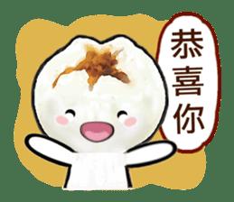 Cha Siu Bao Man (Hong Kong Cantonese) sticker #8469357