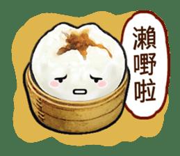 Cha Siu Bao Man (Hong Kong Cantonese) sticker #8469358