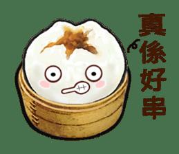 Cha Siu Bao Man (Hong Kong Cantonese) sticker #8469359