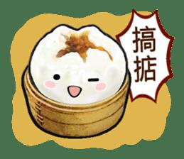 Cha Siu Bao Man (Hong Kong Cantonese) sticker #8469360