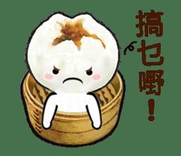 Cha Siu Bao Man (Hong Kong Cantonese) sticker #8469362