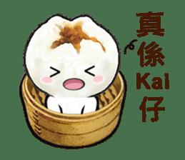Cha Siu Bao Man (Hong Kong Cantonese) sticker #8469364